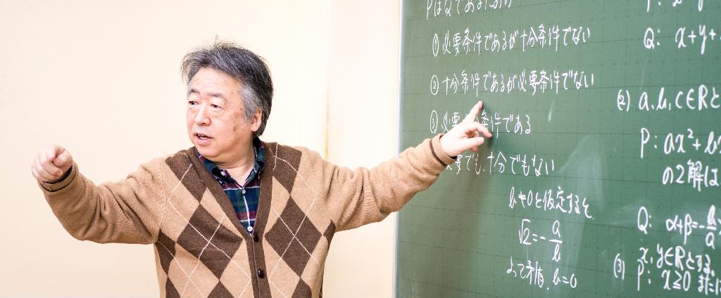 考和塾の授業風景